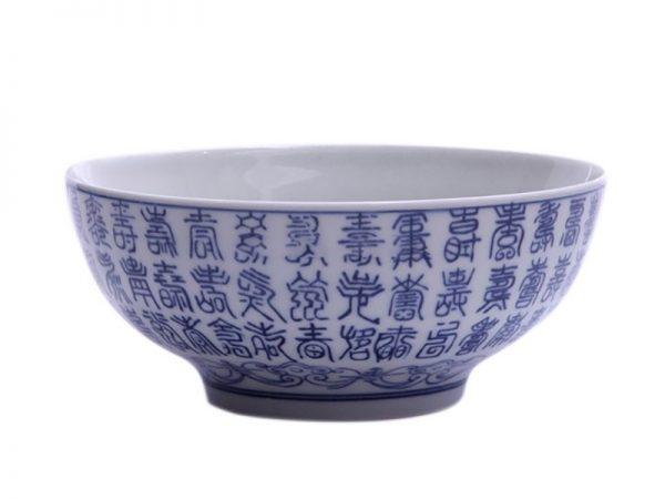 Tô sứ Đựng Canh Bát Tràng Vẽ 100 Chữ Thọ - Men Lam Cổ